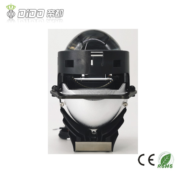 LED Bi-projector Lens